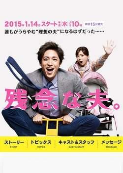 Смотреть японская соседская жена, мазать член постоянно лидокаином можно