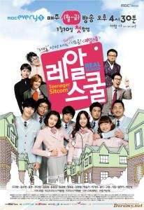 Корейский сериал школа 2011 рената литвинова и земфира целуются