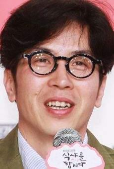 Пак Чун-хва