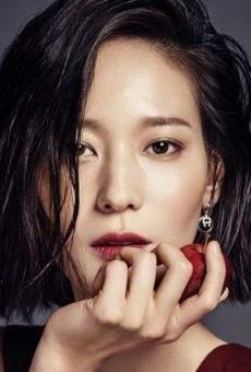 Ли Ён-джин