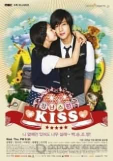 Озорной поцелуй 2010