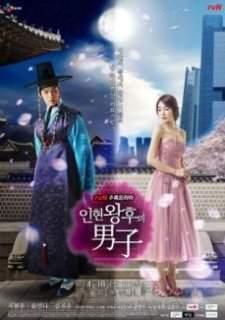 Мужчина королевы Ин Хён / Рыцарь королевы Инхён / Моя королева 2012