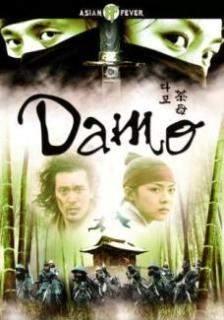 Тайна блестящего камня / Дамо 2003