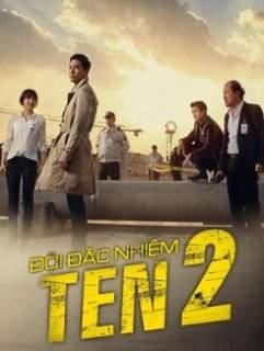 Специальная команда Десять 2 (2013)