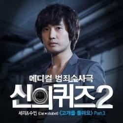 Загадки Бога (2 сезон) 2011