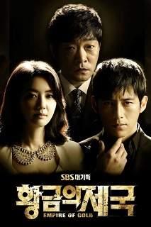 Золотая империя 2013