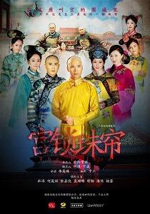 Дворец 2 (2012)