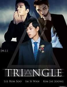 Треугольник 2014