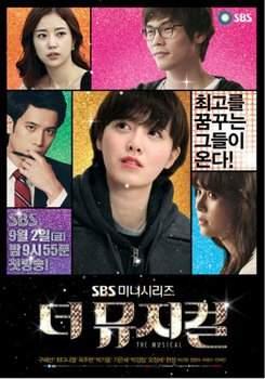 Мюзикл: история мечты 2011