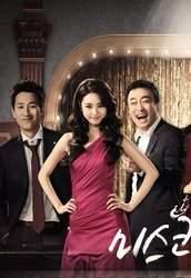 Мисс Корея 2013