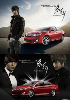 Тойота Камри - Одна и единственная 2011