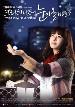 Будет ли снег на Рождество? 2010