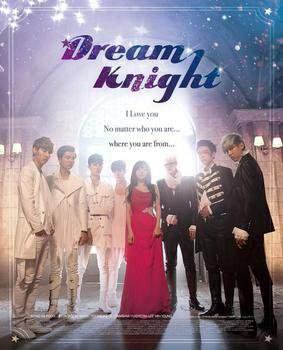 Рыцарь мечты / Мечта рыцаря 2015