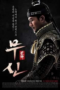 Бог войны 2012