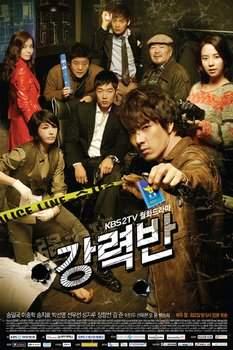Убойный отдел / Банда 2011