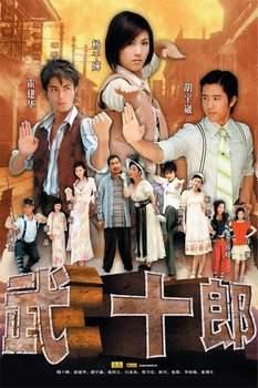 Битва за любовь 2007