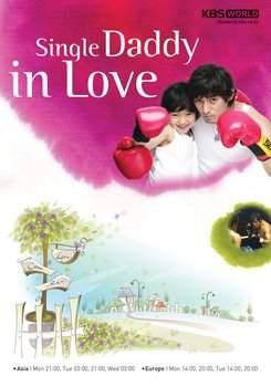 Влюбленный отец-одиночка 2008