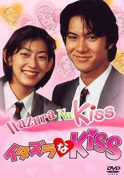 Озорной поцелуй 1996