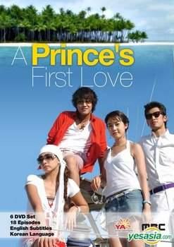 Первая любовь принца 2004