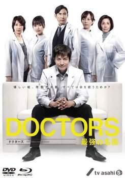 Блестящий врач / Доктора: Абсолютные хирурги 2011