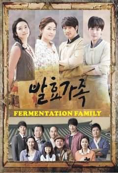 Брожение семьи 2011