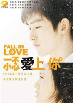 Осень в сердце 2011