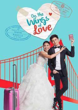 На крыльях любви 2015
