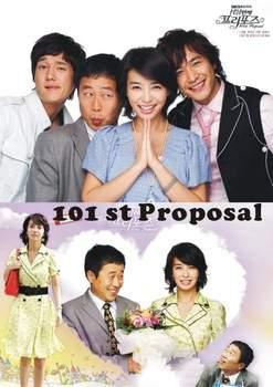 101-е предложение 2006
