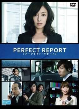 Идеальный репортаж 2010