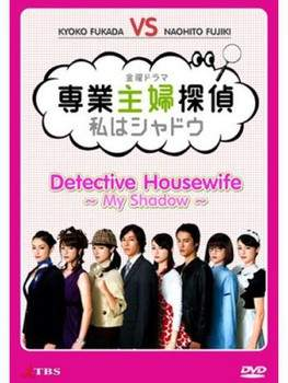 Домохозяйка-детектив: Я - тень 2011