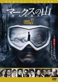 Гора Знаков 2010