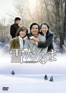 Снежный человек / Снеговик 2003