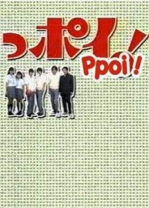 ППОИ 1999