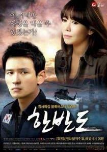Корейский полуостров 2012