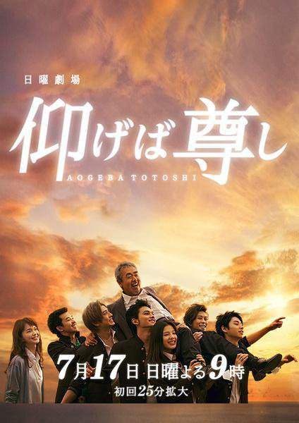 Мечта о духовом оркестре/Медные мечты Япония 2016