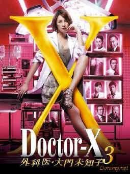 Доктор Икс Сезон 3 2014