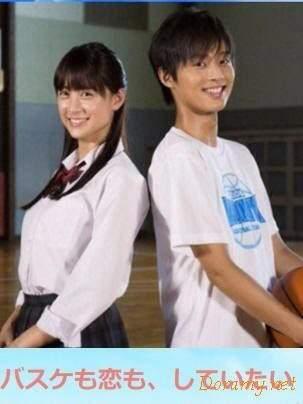 Я хочу и любовь, и баскетбол   Япония 2016