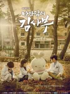 Учитель Ким - Романтичный доктор    Южная Корея 2016