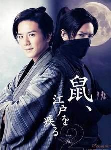 Вор периода Эдо по кличке Крыса Сезон 2  Япония 2016
