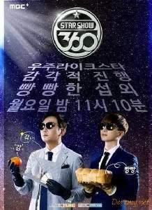 Звезды шоу 360   Южная Корея  2016