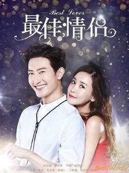 Лучший возлюбленный/Лучший любовник/Лучшая пара   Китай - Южная Корея 2016