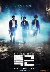 Сверхурочные    Южная Корея 2016