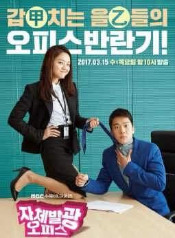 Ослепительный офис | Сияющий офис  Южная Корея 2017