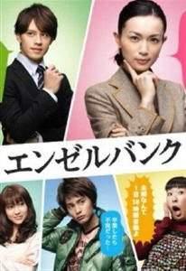 Измените профессию  Япония 2010
