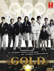 Золото   Япония 2010