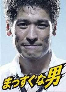 Честный парень    Япония 2010