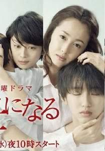 Стать матерью    Япония 2017