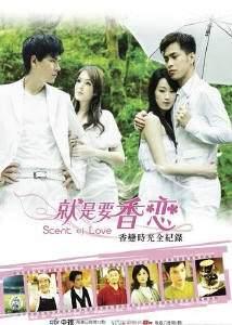 Аромат любви    Тайвань 2010