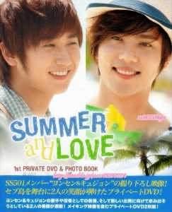 Лето и любовь  Южная Корея/Япония 2010