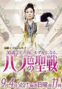Всё в наших руках    Япония 2011